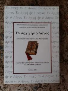 Ekdoseis (10)