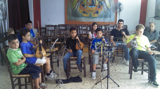 Festival of the end of the period of the School of Byzantine Music and the School of Traditional Musical Instruments