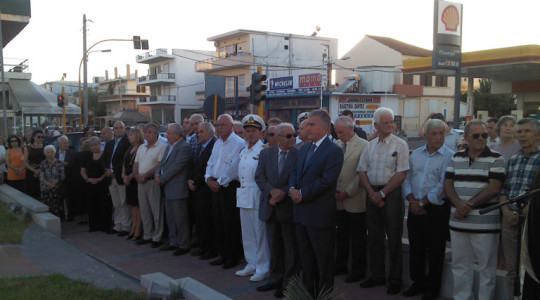 Event at the Memorial of people of Asia Minor in Chania