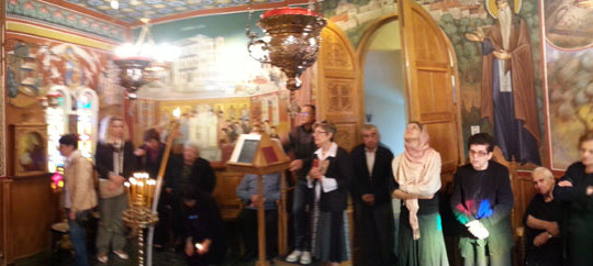 Day of Arrival of the Holy Relic of Saint Nektarios