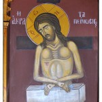 Agia Filothei (3)
