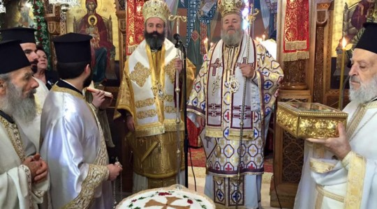 Celebrations of Saint Nektarios 2015