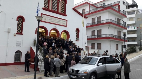 Departure of Panagia the Ksenia of Volos