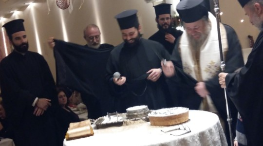 Cutting of the Vasilopita Pie of the Parish 2017