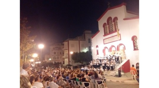 Mandolin concert in the courtyard of Agios Nektarios