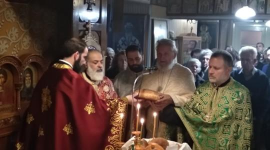 Γιορτή Αγίας Φιλοθέης