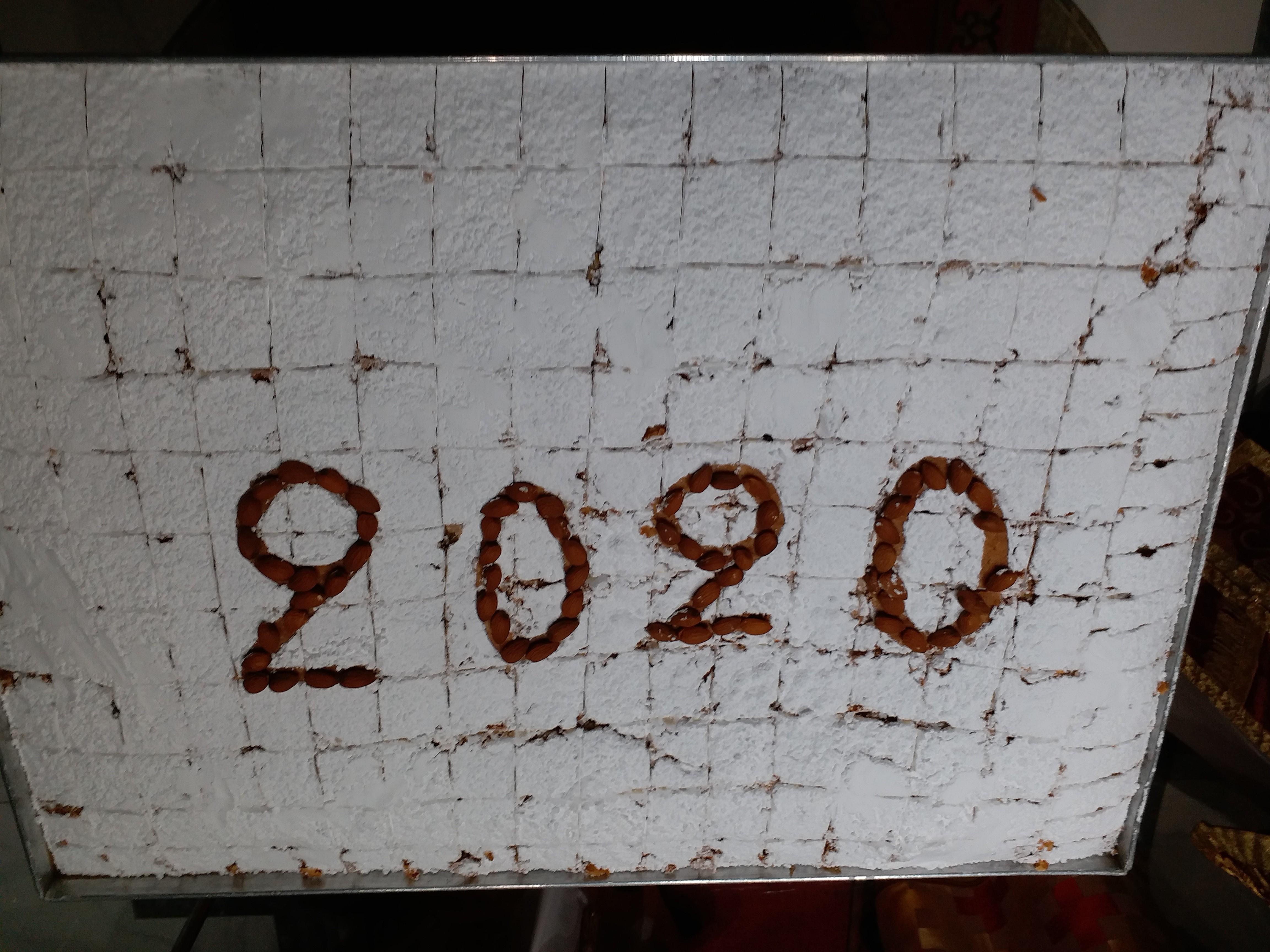 Κοπή πίτας 2020
